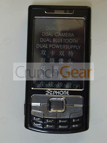image_10311_largeimagefile zzzPhone Custom Handset Does Not Run Windows Mobile