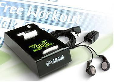 image_10804_largeimagefile Yamaha BF-1 BODiBEAT MP3 Player In Tune With Your Body