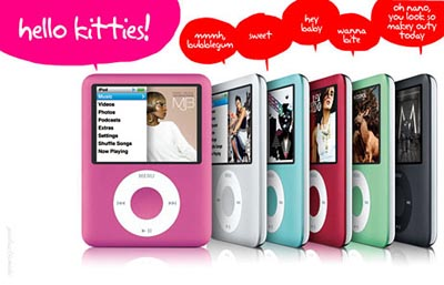 image_11328_largeimagefile Pink Apple iPod nano Announced for Valentine's Day