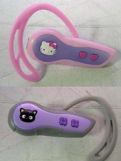 image_13084_largeimagefile Hello Kitty Bluetooth Headset Looks Like a Toy, But It's Not