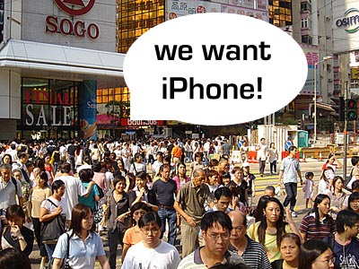 image_13430_largeimagefile Apple iPhone To Go On Sale in China For Real