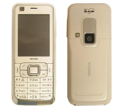image_13463_largeimagefile NTT DoCoMo-Fueled Nokia NM705i Phone Shows Up at FCC