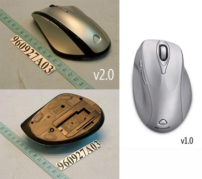 image_13496_largeimagefile Version 2.0 of Microsoft Wireless Laser Mouse 6000 Arrives at FCC