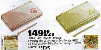 image_13903_largeimagefile Special Edition Nintendo DS Lites for Black Friday