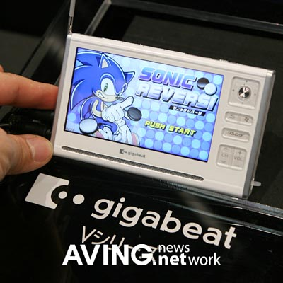 image_14735_largeimagefile Toshiba Gigabeat V401 Supports One-Seg Mobile TV