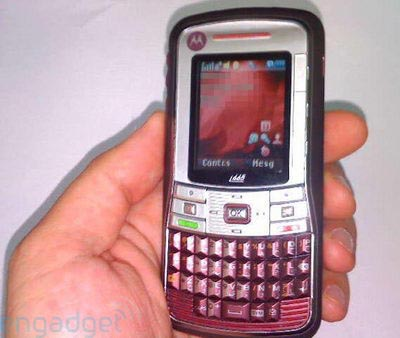 image_1569_largeimagefile  Moto i465: The First Moto iDEN Cell Phone with QWERTY
