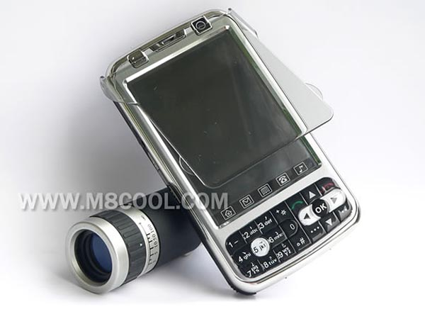 image_16246_superimage The Digital SLR Cell Phone from China