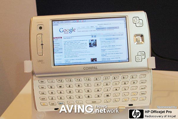 image_18209_superimage Compal UMPC Looks Like HTC PDA Phone On Steroids