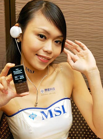 image_18243_largeimagefile MSI MS-5552 MP3 Player with Bluetooth and 50 Hour Battery