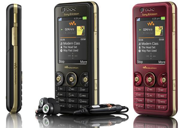 image_20036_superimage Sony Ericsson W660i Walkman Phone Is A True Ghetto Blaster
