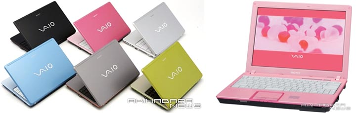 "image_22559_superimage Colorful Sony Vaio Type C laptops for ""young people"""