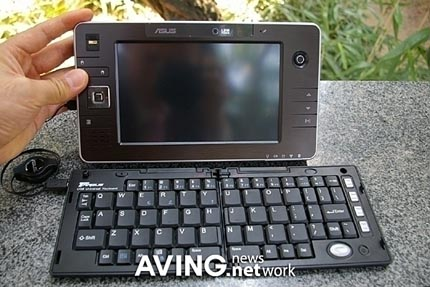image_22600_largeimagefile Asus R2H: Another UMPC with a fold-out keyboard
