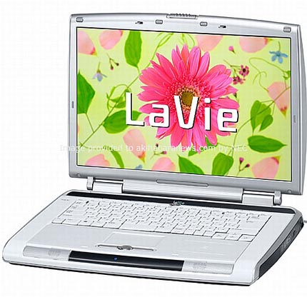 image_22631_largeimagefile NEC LaVie C laptop as high-res as it gets: Blu-ray and HDMI