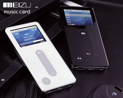 image_22746_largeimagefile Look familiar? Meizu reveals Music Card MP3 player