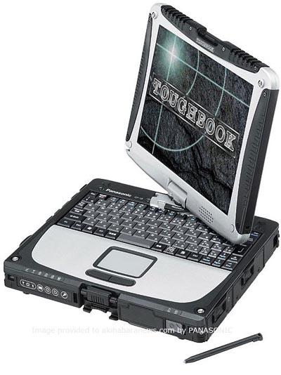 image_23748_largeimagefile Panasonic Toughbook, now with more luminous touchscreen