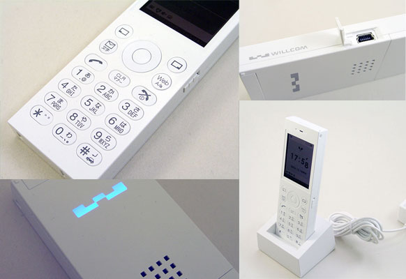 image_23825_superimage Willcom r9 minimalist phone from every which angle