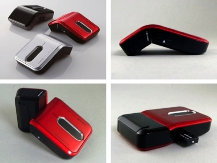 image_24952_largeimagefile Video: Cool folding mouse lets your fingers glide