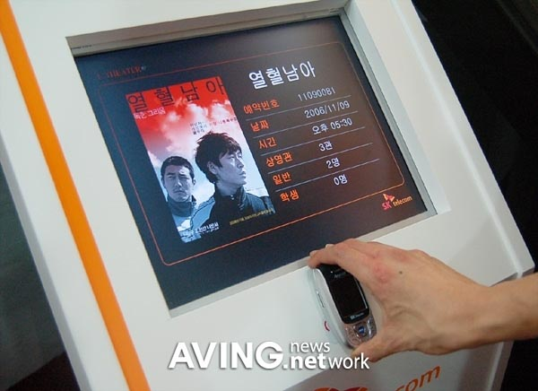 image_26066_superimage RFID-powered movie tickets now for sale