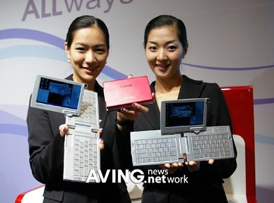 image_26320_largeimagefile Samsung SPH-P9000 boasts fold-out keyboard, Mobile WiMAX, EV-DO