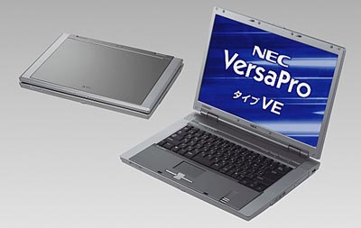 image_27684_largeimagefile NEC Versa Pro VY20 entry-level laptop rocks Core 2 Duo