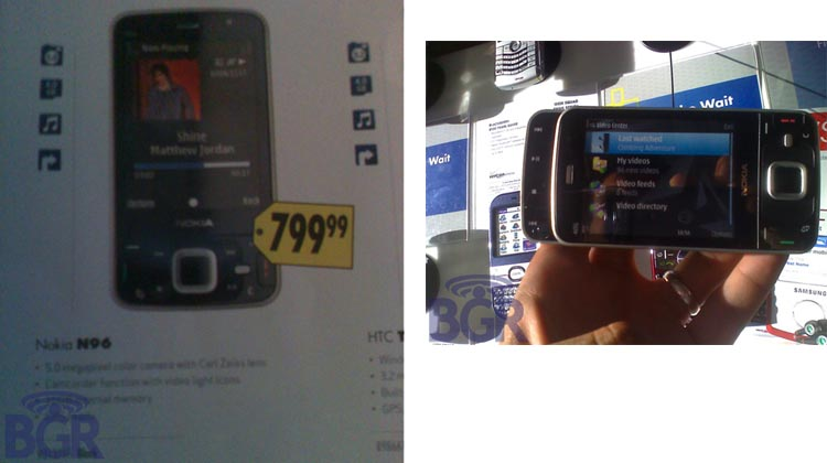 image_3040_superimage  Best Buy Sells Unlocked Nokia N96 for $800