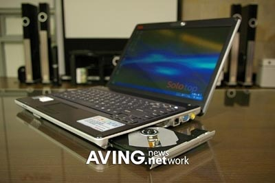image_30894_largeimagefile Daewoo Lucoms unveils Solo M410 laptop with Core Duo