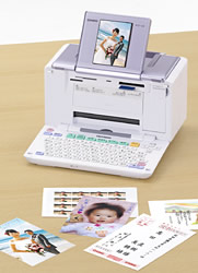 image_31498_largeimagefile Casio PCP-120 portable photo printer adds text to printouts