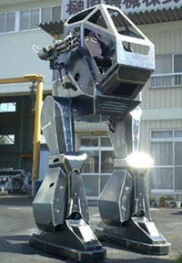 image_31620_largeimagefile Land Walker: 10-foot-tall 'armed' robot