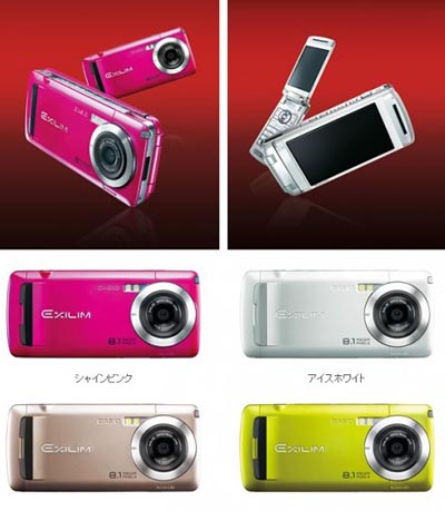 image_3200_largeimagefile Crazy Casio Camera Phone with 8.1 Megapixels, 3.1-inch WVGA OLED