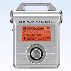 image_32109_largeimagefile Sanyo DMP-M400SD MP3 player lacks internal memory