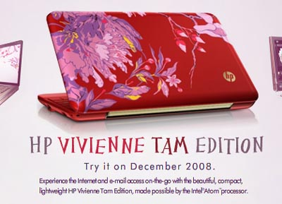 image_3250_largeimagefile  Vivienne Tam Designs HP Netbook for the Holidays