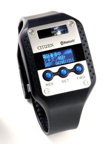 image_34341_largeimagefile Citizen VIRT is first Bluetooth watch on the market