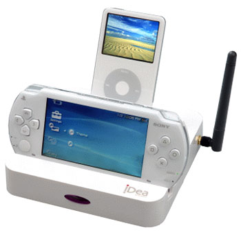 image_34817_largeimagefile Superdock: Park your iPod, PSP, phone all in one place