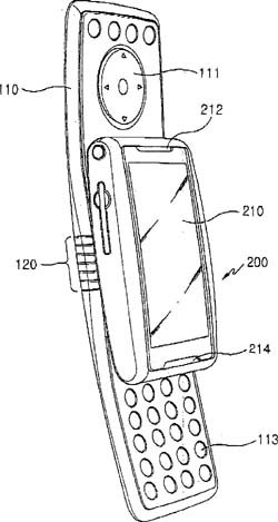 image_35213_largeimagefile Samsung concept combines flip phone with sliding form factor