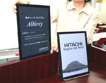 image_35751_largeimagefile Hitachi has an eBook reader