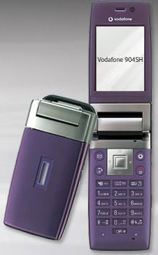 image_37181_largeimagefile Sharp unveils the 904SH, world's first VGA phone