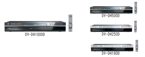 image_38021_largeimagefile Hitachi's 1TB HD recorder: 2 hi-def shows at once