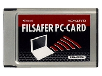 image_39140_largeimagefile Filsaver PC-Card scares off laptop thieves