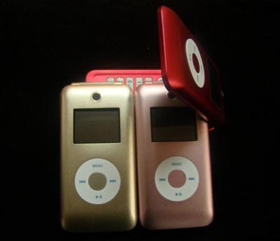 image_411_largeimagefile  HiPhone Nano of China Ain't the Real Apple iPhone Nano