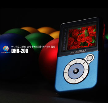 image_43329_largeimagefile MobiBlu DHH-200 HDD MP3 player