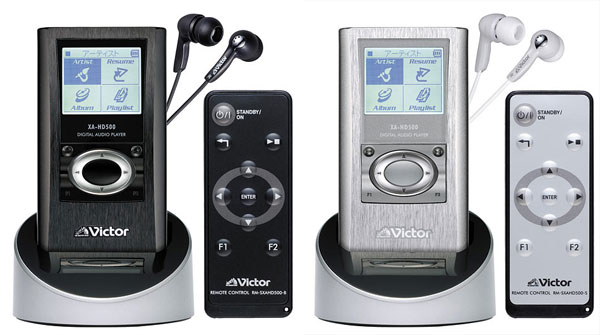 image_47104_superimage JVC XA-HD500 6GB MP3 Player with Remote