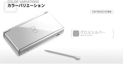 image_4839_largeimagefile Nintendo DS Lite Gets Offered in Gloss Silver