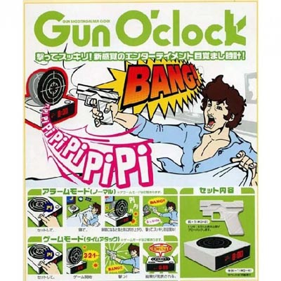 image_4857_largeimagefile Quite Possibly the Most Violent Alarm Clock Ever