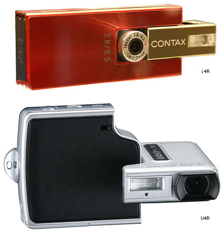 image_52442_superimage Cool New Contax i4R and U4R Digital Cameras