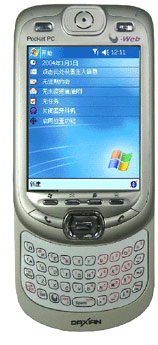 image_54327_largeimagefile CU928 Pocket PC phone for China