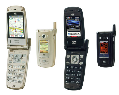 image_54398_superimage Sanyo A5505SA 3G handset features Spatializer ((environ)) Technology