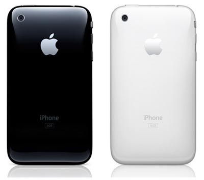 image_546_largeimagefile Next-Generation Apple iPhone to Have 802.11n, 3.2MP Camera