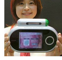 image_54732_largeimagefile Hitachi prototype Fuel Cell PDA expected to launch in 2005