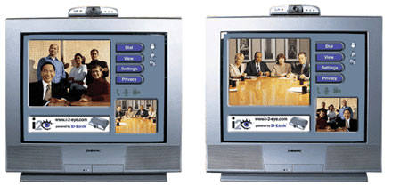 image_55965_superimage D-Link Introduces Industry's First Wireless Broadband VideoPhone