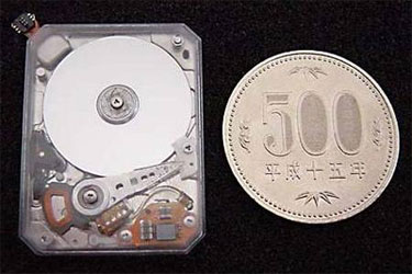 image_55980_superimage Toshiba has Developed 3GB Mobile Phone HDD
